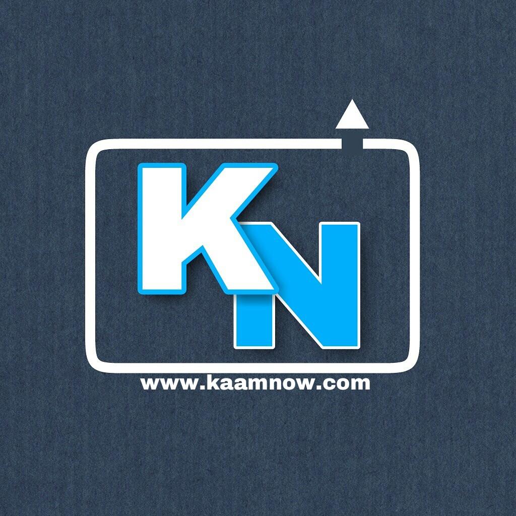 KaamNow